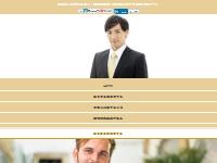 ElBruto- Informacion, Trucos, Guias, Tutoriales, Consejos y much